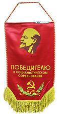 Soviet USSR Russian authentic communist pennant. Socialist competition. 1988.