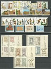 Greece  Complete year set 1996 MNH **.