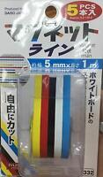 Japan Import - Self Adhesive Flexible Magnetic Tape Craft Magnet Strip 5mm x 1m