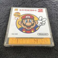 Nintendo Famicom Disk System Super Mario Bros 2 JAP Excellent état #1