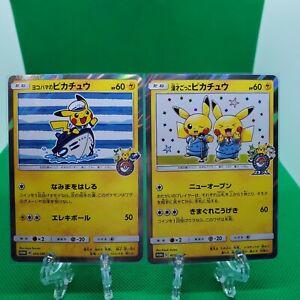 Pikachu Promo Set Japanese #3