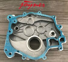 JOYNER GENUINE PARTS - LINCE 250cc -1 x GEARBOX COVER & WASHER, 172MM-C-060001