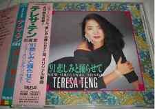 邓丽君 鄧麗君 Teresa teng 91悲しみと踊らせて TACL-2330 1A1 TOJapan press w/obi
