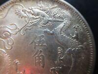 1911 China Empire 50 Cent Dragon Coin . Silver Coin  宣統三年 大清銀幣 伍角