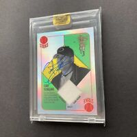 Curt Schilling 2016 Topps Archives Signature 1/2 2003 Topps Chrome Auto Relic
