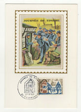 journée du timbre 1971 timbre France 1er jour FDC carte maximum /T2613