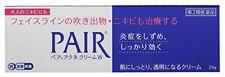 H&B New Pair acne cream W 24g Lion Skin care acne treatment SB