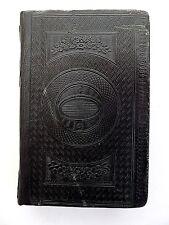 1827 Pyne World in Miniature II England Ackermann Fine Binding Old Antique Book