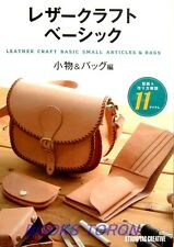 Leather Craft Basic Small Articles & Bags /Japanese Craft Pattern Book Brand New