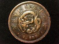 1 sen 1880 Japón era Meiji (a1)