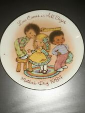"Avon Mother's Day 1984 - 5 1/4"" Decorative Plate Love Comes in All Sizes 3 Kids"