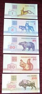 FIVE 1992 BANKNOTES FROM BELARUS / 1, 5, 50, 50, 100 RUBLE NOTES
