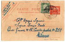 NAVIGAZIONE , 1921 , annullo PIROSCAFO POST. SOLUNTO SOC. N. SICILIA da GOLETTA