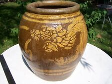 "Large Chinese Pot Vase Jar Ceramic Dragon Red Clay Brown & Yellow Glaze 17"" tall"