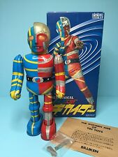 "Japan Billiken Tin toys "" KIKAIDA "" popy bullmark masudaya takatoku"