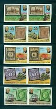 Ivory Coast #514-18 Stamps and Transportation issue VFMNH imperforate pairs.