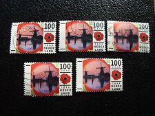 PAYS-BAS - timbre yvert et tellier n° 1547 x5 obl (A31) stamp netherlands (Y)