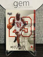 2005 Upper Deck Rookie Of The Year 1984-85 MICHAEL JORDAN EBAY 1/1 RARE #MJ33