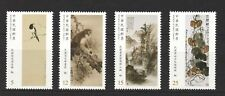 REP. OF CHINA TAIWAN 2017 MODERN INK WASH PAINTINGS COMP. SET OF 4 STAMPS MINT