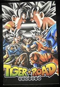 DB Tiger Road/ Dragon Ball /Grand Format/ Neuf / VF
