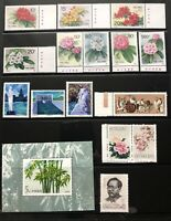 Stamps Chinese  LIMITED EDITION  (Rare)