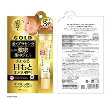 White label gold placenta white skin premium gel 30g from Japan