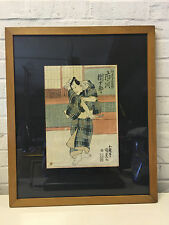 Antique Japanese Woodblock Print Kabuki / Noh Theater Actor Back Marked Kunisada