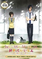 Anime Suki tte Li Na Yo Say I Love You Episode 1-13 End DVD Eng Sub ALL Region