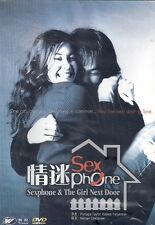 Sexphone & the Girl next door DVD Punlapa Taylor Thai NEW Eng Sub R3