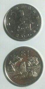 ZIMBABWE UNCIRCULATED VINTAGE 1 DOLLAR, KM #6
