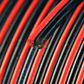 20 Ft 16 Gauge Speaker Wire Cable Car Home Audio AWG 20' Black & Red Zip Wire