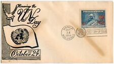 Philippine 1959 Honoring The United Nation Day FDC - A