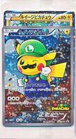 Pokemon Card Japanese - Luigi Pikachu 295-296/XY-P 2 card set - PROMO Sealed
