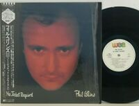 Phil Collins – No Jacket Required LP 1985 Japan WEA P-13077 GENESIS w/ obi