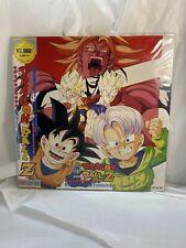 Dragon Ball Z: vol.10 Broly - Second Coming (1994) [LSTD01158] NTSC-J Anime Rare