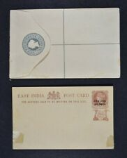 INDIA & STATES, a collection of four (4) Victorian postal stationery items.