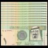 Lot 10 PCS, Saudi Arabia 1 Riyal, 2012, P-31, UNC