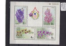 Thailand SC 1160a Flowers MNH (14bem)
