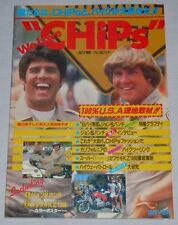 We Love CHiPs Japan magazine book 1981 JON & PONCH California Highway Patrol CHP
