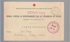 .10.1917 RUSSIA biglietto CROCE ROSSA+t.ROSSO CROCE ROSSA RUSSA-CAMPO ARCANGEf62