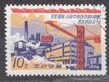 KOREA 1974 used SC#1185 10ch stamp, Socjalist Construction, Capital.