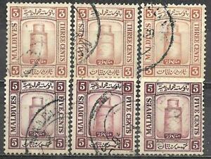 Maldives Stamps Used 3c 5c Minaret Of Juma Mosque