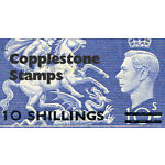 Copplestone Stamps