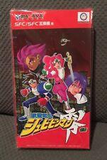 New Kaizou Choujin Shubibinman Zero Super Famicom Nintendo SNES SFC Japan Import