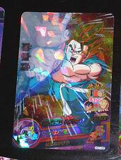 DRAGON BALL Z GT DBZ HEROES PART 1 CARD PRISM CARTE HG1-02 SR RARE BANDAI JAPAN