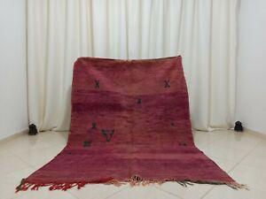 "Handmade Vintage Moroccan Rug 4'65"" x 6'1""  Feet Square Moroccan Boujad Carpet"