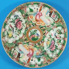 "Antique Chinese Famille Rose Small Dish 6""  Lovely!!"