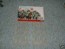 Esci HO 1/72 Box#235 Napoleonic French Cuirassiers