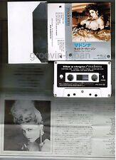MADONNA Like A Virgin JAPAN CASSETTE TAPE PKG-3056 w/PS(Flap torn)+Insert  FreeS