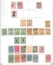 Paraguay stamps 1870 Collection of 37 CLASSIC stamps HIGH VALUE!